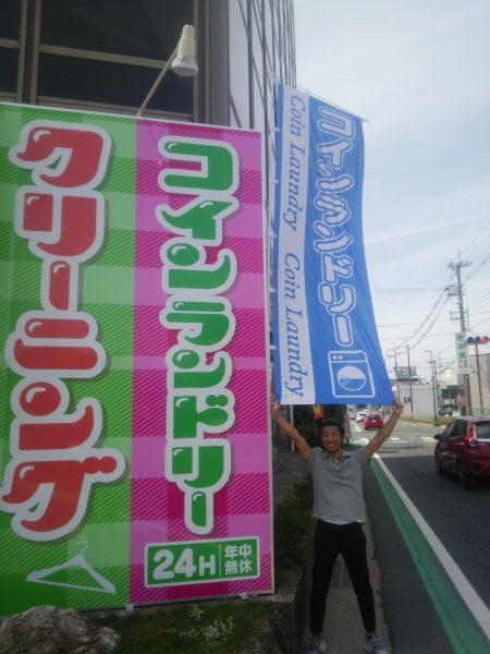 次に~京都府城陽市の白水舎の塚本専務さまにご協力いただきました。