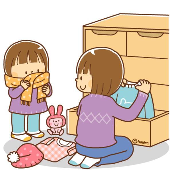 ~期間限定ゲリラSALE~ 平成28年3月25日まで開催中! クリーニング用の包装資材が安い!サムネイル