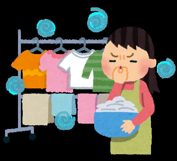 洗濯物が乾きにくい季節~どうしたらいいの??サムネイル