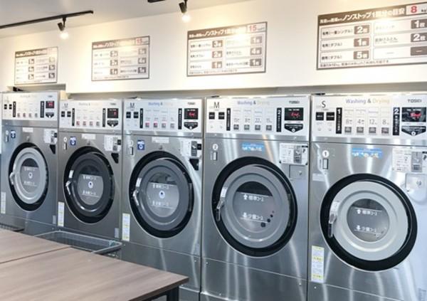 プロが教える!かしこいコインランドリーの開業方法と、コインランドリー用の洗剤についてサムネイル