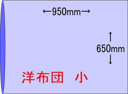 MBL-HD袋洋布団小 (500枚入)