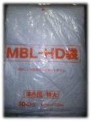 MBL-HD袋洋布団特大 (500枚入)