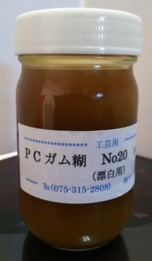PCガム(練り)140g