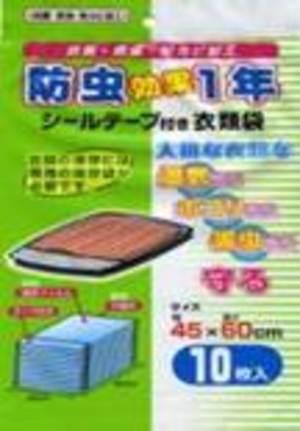 防虫カバー(平面用)効果1年 (10枚パックx30個)