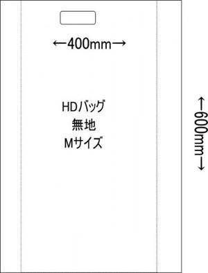 HD無地バッグM 500/400x600mm (500枚入り)