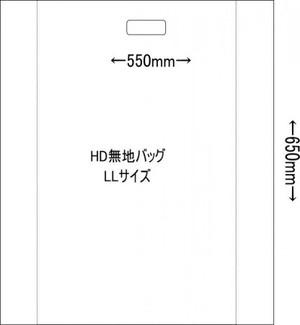 HD無地バッグLL 700/550x650mm (100枚入り)