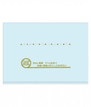 LLチャック付き袋42107 背広用 横ブルー袋 (500枚入り)