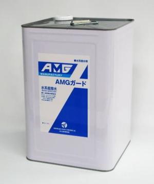 AMGガード 16kg