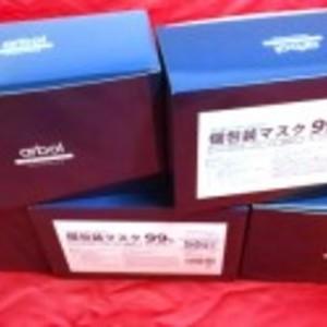 1枚づつ個包装の「サージカルマスクDX」 50枚入 5箱まとめて1箱単価2,600円(税別)
