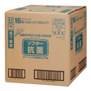 花王ソフター抗菌 (15kg)