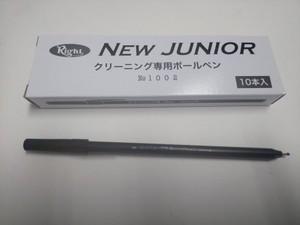 クリーニング専用ボールペン「ライトNew Juniorボールペン」1本