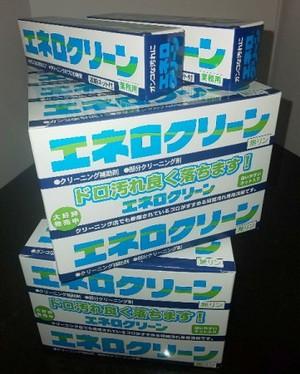 まとめ買いがお得! エネロクリーン26本で1本が385円(10,010円税別)