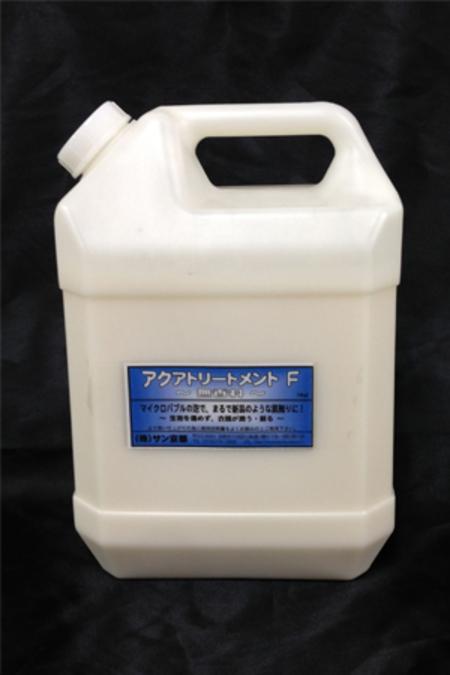 アクアトリートメントF 無香料 (絶賛!高級ウエット洗剤)4kg