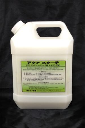 アクアスターチ (高級仕上げサイジング剤)4L