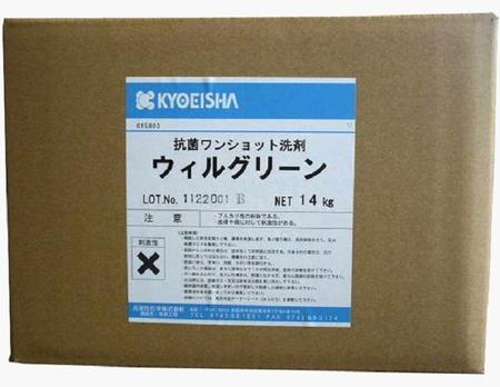プロが使う完璧な抗菌・消臭洗剤「ウイルグリーン」14kg