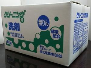 クリーニング用洗剤 5kg