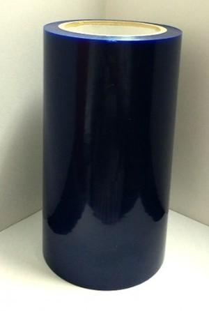 エンブタシール(マスキングテープ)青 幅20cmx50m巻