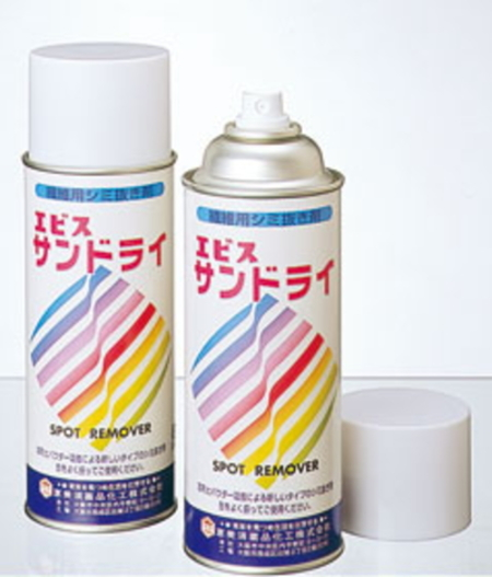 エビスサンドライ (油性の輪じみが簡単に取れるスプレー剤)420ml 1本