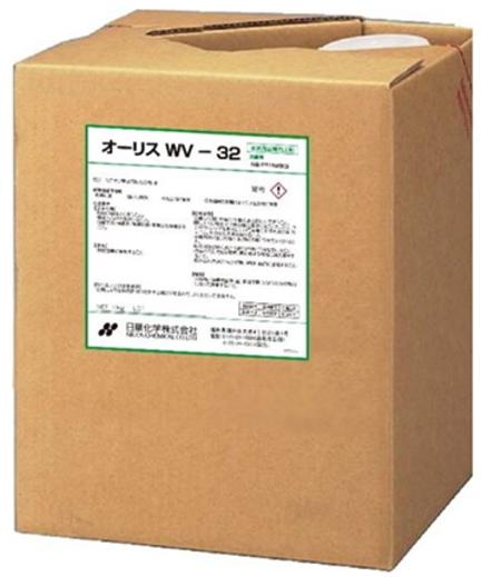 抗ウイルス水洗用仕上剤「オーリスWV-32」
