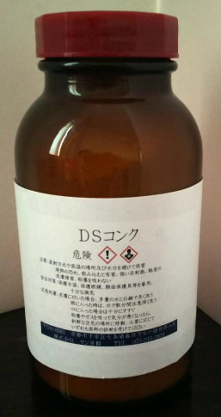 DSコンク 150g