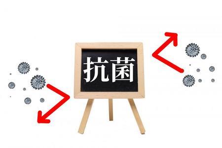 衣類・繊維製品用の除菌・抗菌・消臭スプレー「mizho除菌アルファ」420ml
