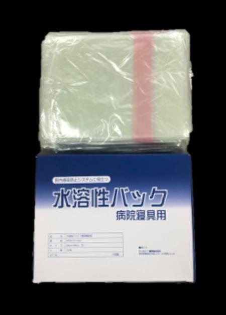 感染防止 洗濯で溶ける袋「水溶性バッグ(ストロング)400枚」1枚単価115円~145円