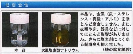 〔業務用〕洗濯槽クリーナー(洗浄・除菌・消臭)1kg