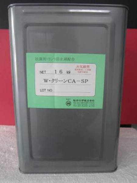 WクリーンCA-SP(油性・水性どちらの汚れも除去洗浄できるカチオン系石油系ドライソープ)16kg