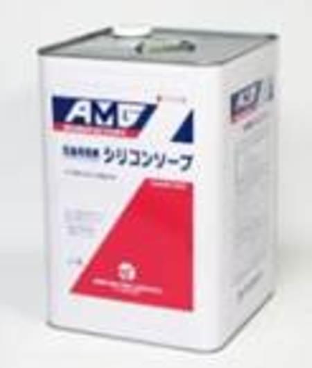 AMGシリコンソープ